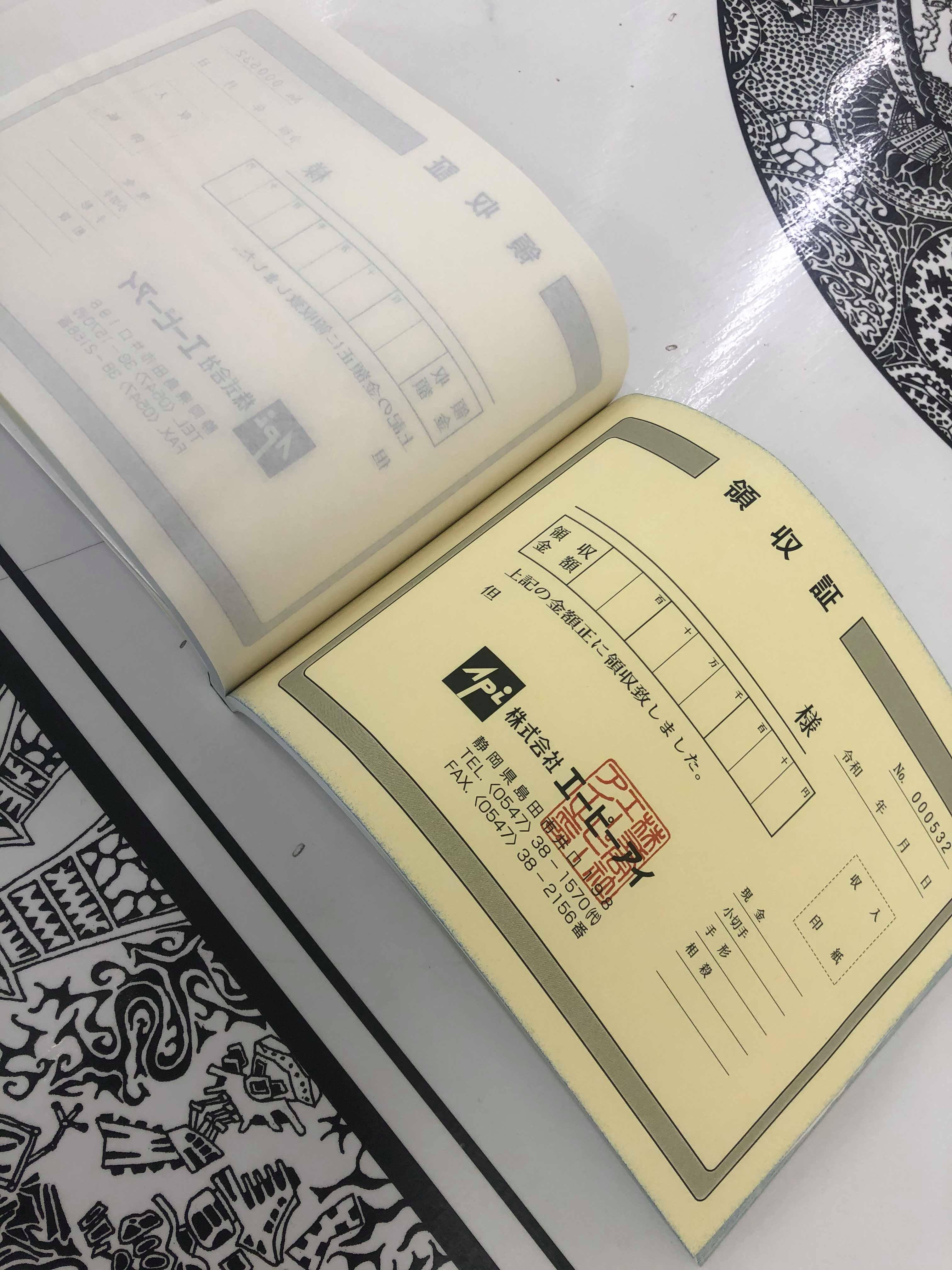 伝票などに使われる紙の仕組み