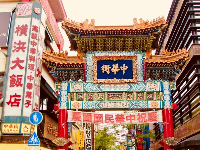 ビジネスチャンスがいっぱいの中国のSNSサービスWeiboに登録する方法!!